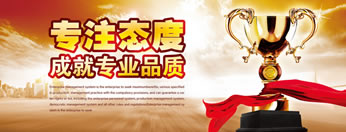 雷竞技Raybet官网